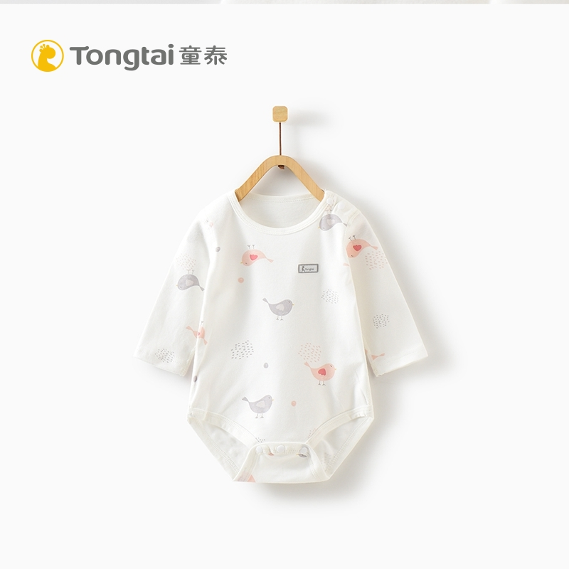 Tong Tai autumn and Winter new baby clothes newborn shoulder open ha clothing body clothes men and women baby cotton bag fart clothing