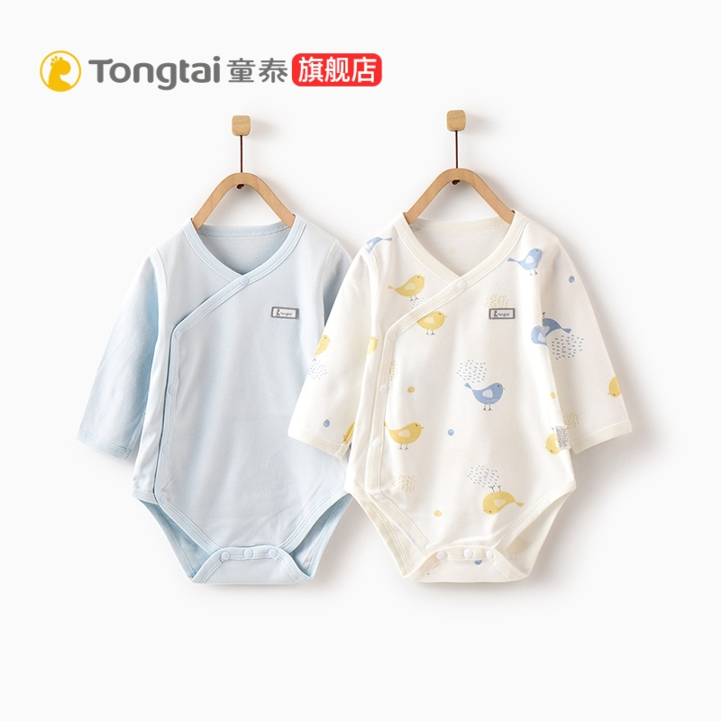 Tongtai 19 autumn/winter baby clothes baby bag fart sling 1-18 months male and female baby jumpsuit two-pack