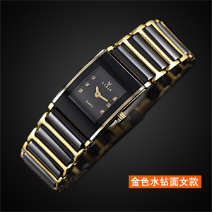 DIAMOND FACE GOLD FEMALE WATCH
