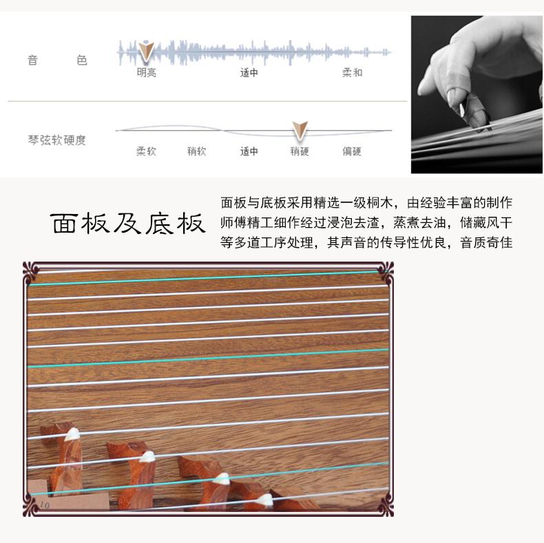 敦煌韵5896B绢画红木初学考级古筝