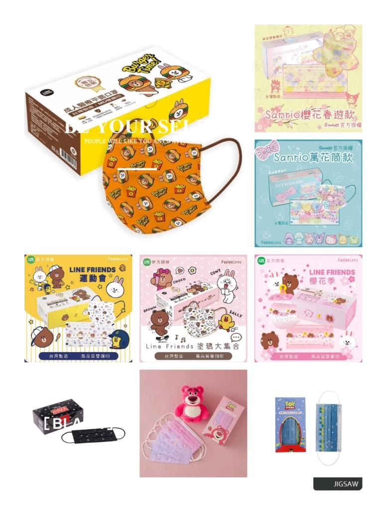 台湾新款联名linefriends布朗熊迪士尼米奇三眼怪草莓熊卡通口罩