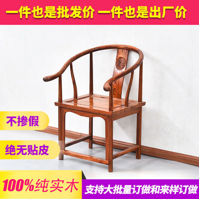 Surprising Dining Chair Solid Wood Armchair Chair Modern New Chinese Antique Chair Chair Chair Officer Chair Chair Wooden Chair Gmtry Best Dining Table And Chair Ideas Images Gmtryco