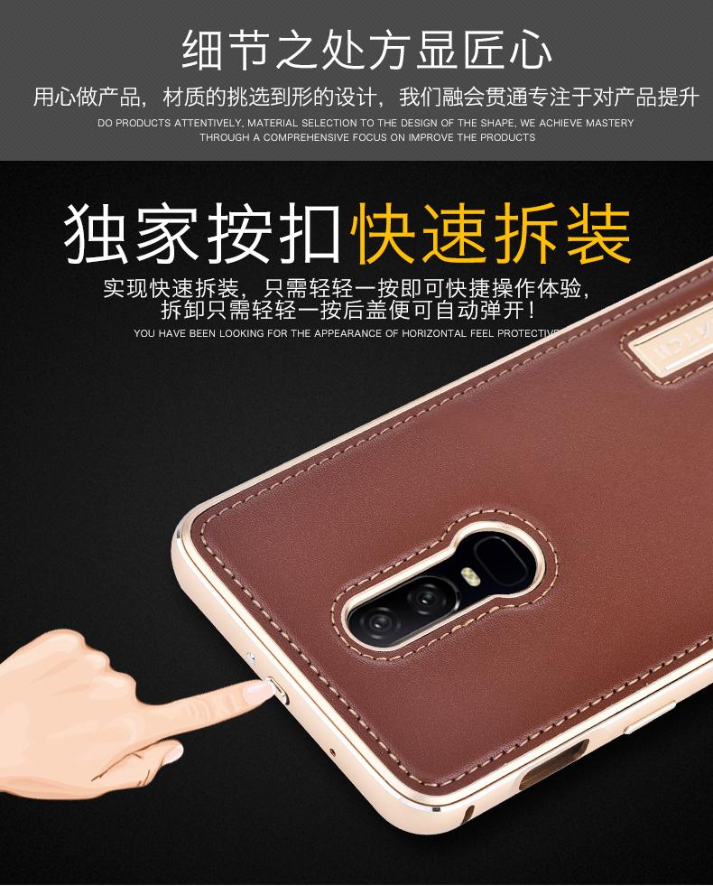 iMatch Luxury Aluminum Metal Bumper Premium Genuine Leather Back Cover Case for OnePlus 6