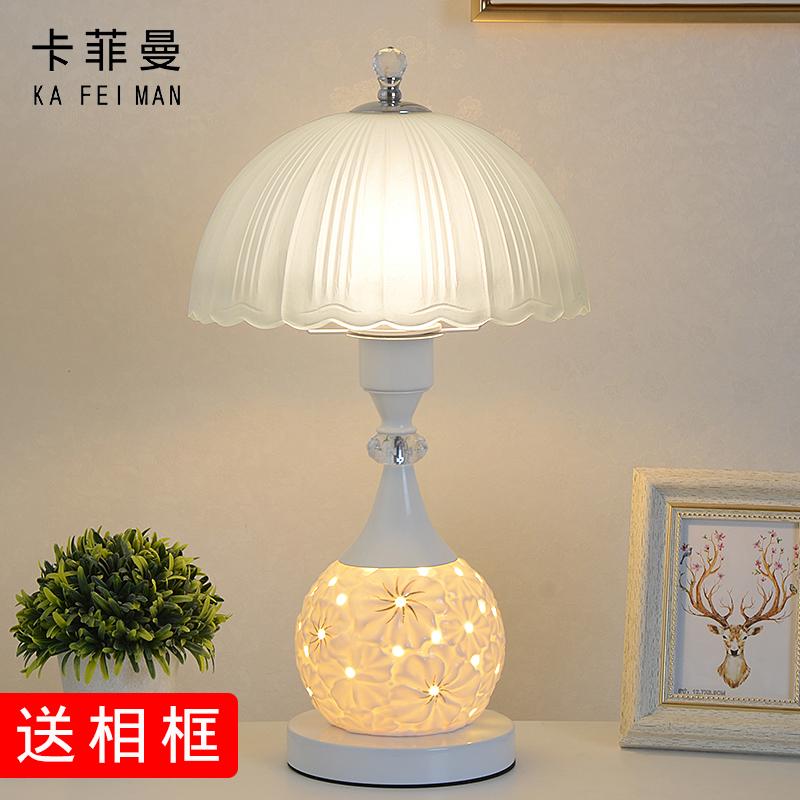 Простой подарок поколение Двуспальная кровать свет Домашние романтические и теплые свадебное Подарочный подающий диммируемый стеклянный керамический стол свет