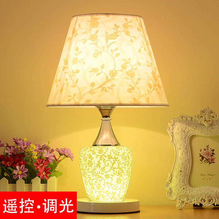 European Style Modern Minimalist Remote Control Bedroom Bedside Lamp Decoration Wedding Room Personality Creative