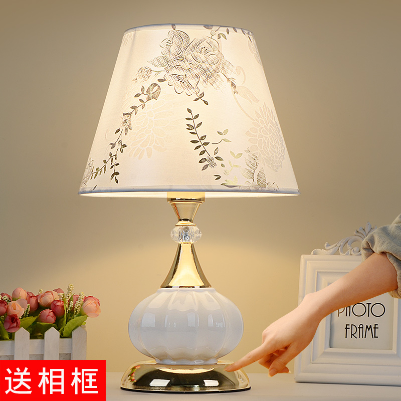 European Style Modern Minimalist Lamp Bedroom Bedside Milk Creative Touch Study Adjule Remote Control