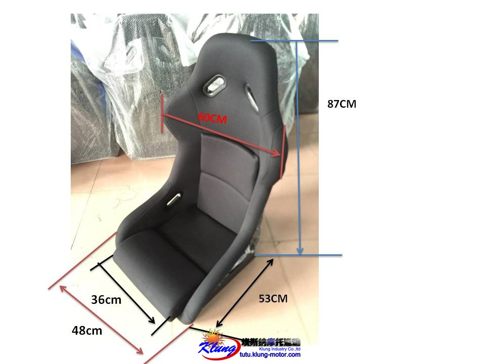 racing seat second