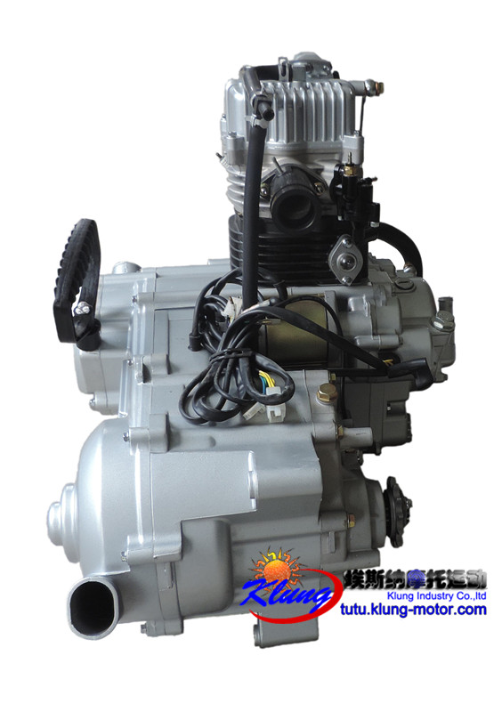 320cc chain drive engine