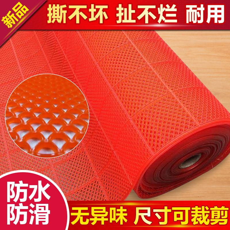 Hand Washing Toilet Shower Floor Mat