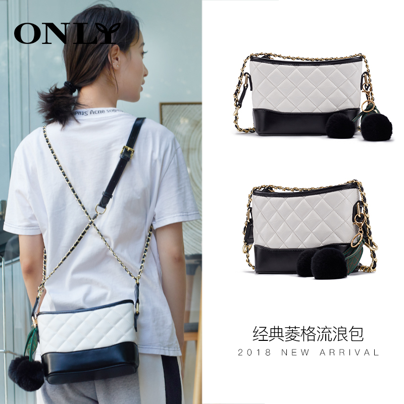 ONLY chain bag wandering bag 2018 New Wave wild fashion lingge bag female  PU casual shoulder f7c43b65b17ad