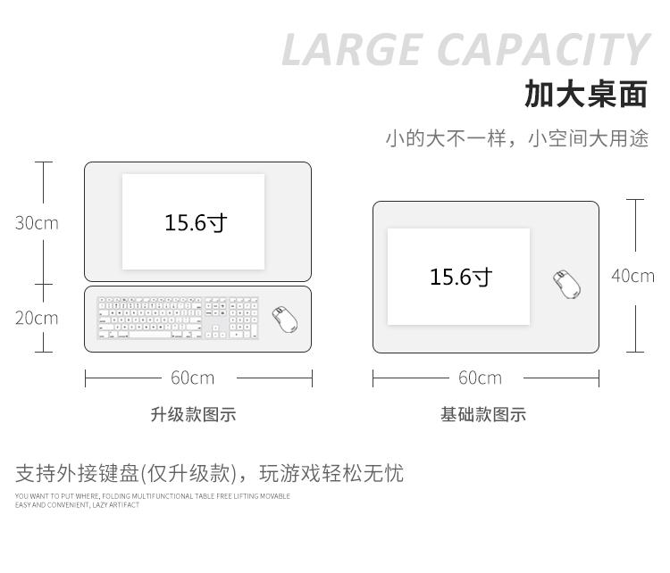 750PC详情页_08.jpg