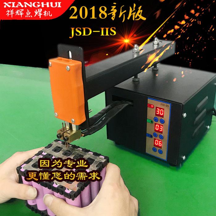 锂电池点焊机小微型家用手持式18650动力电池组焊接电焊笔碰焊机