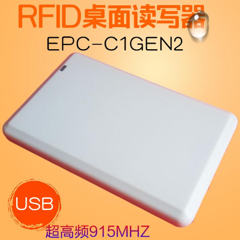 rfid reader Kl9005SE UHF 915M desktop USB writer virtual keyboard output