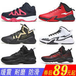 (Spring and summer special) genuine Hongxing Erke basketball shoes spring and summer training wear-resistant sports cement basketball shoes men