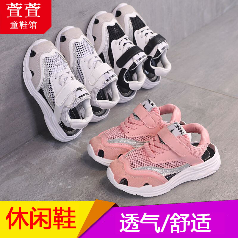 ebd2606109b3f Children s shoes net shoes 6 years old 7 boys sports sandals 2019 new 8  breathable 9 Korean Summer Girls shoes mesh