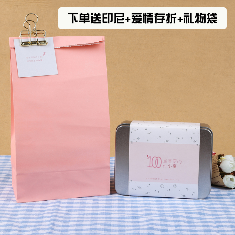 Christmas 100 Small Things Birthday Gift Female To Send Her Boyfriend Husband Wife Couple Creative Special