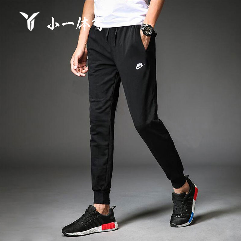 8c56fdfbc88f ... Nike men s trousers summer thin section breathable sports running  trousers knit casual closing feet trousers 804462 ...