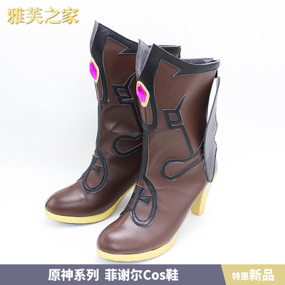 taobao agent Yafu House Fischer cos shoes short paragraph original god cosplay shoes game shoes custom