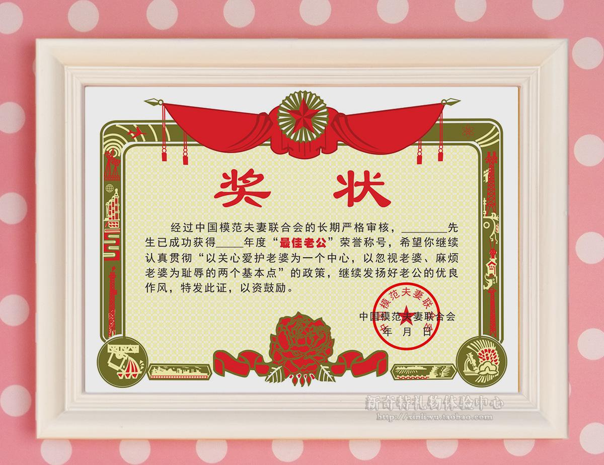 Оригинальный подарок Хорошая награда мужа поздравить с Днем Рождения друга идеи подарков День Святого Валентина подарки девушки день подарок парню романтический