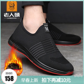 Old man's head men's shoes spring 2019 new breathable casual flying woven men's outdoor hiking sports shoes mesh shoes men