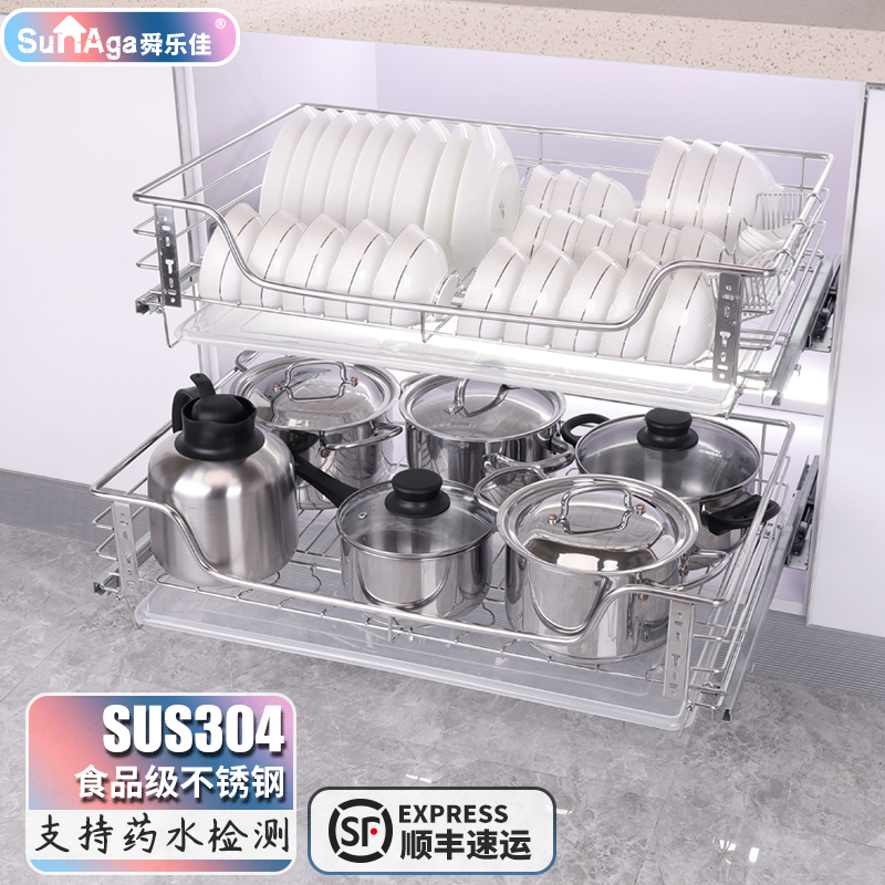 Usd 76 43 Lulejia Cabinet Pull Basket 304 Stainless Steel Kitchen Basket Water Rack Kitchen Cabinet Cabinet Cabinet Set Dishes Wholesale From China Online Shopping Buy Asian Products Online From The