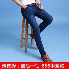 男士直筒中蓝牛仔裤