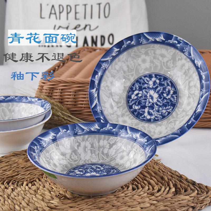 Bát mì 6-8 inch gốm sứ màu xanh và trắng bộ đồ ăn gia đình lớn bát súp bát tô màu gạch dưới lò vi sóng bát - Đồ ăn tối