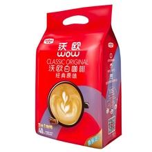 沃欧进口速溶经典原味咖啡40条600g
