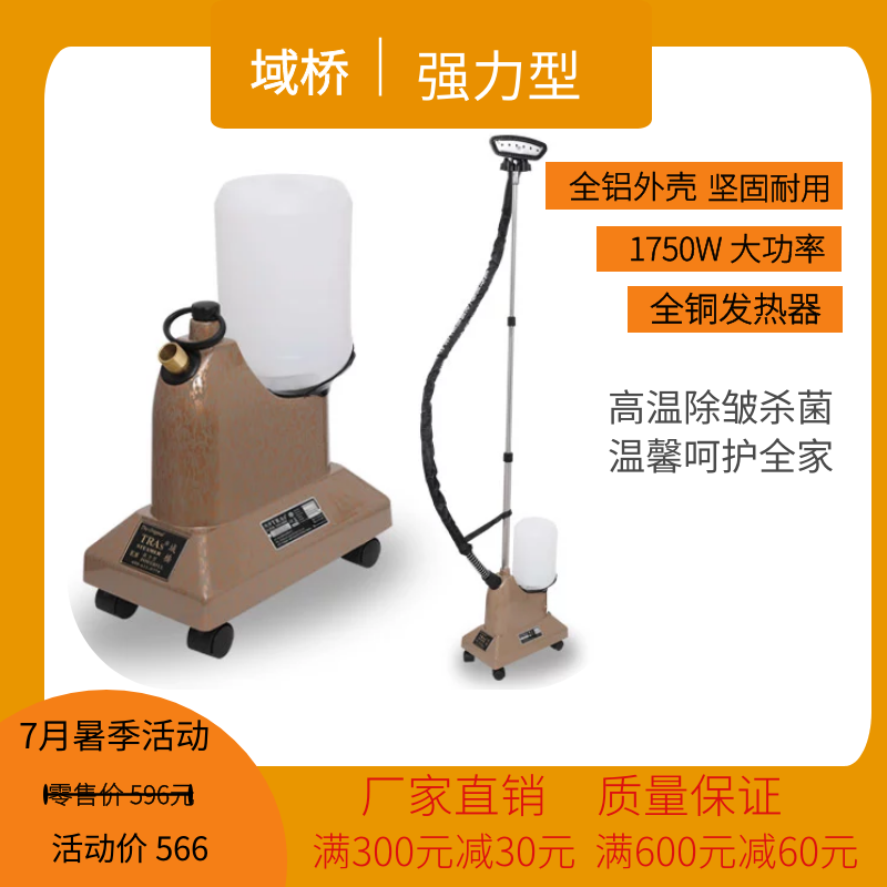 Domain bridge e8-powerful high-power hoding machine clothing shop with hanging iron home steam iron all-aluminum shell