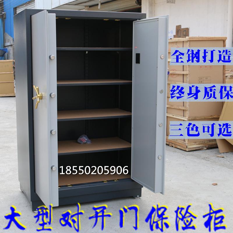 Страхование кабинет офис  1.5 метр  1.8 метр ювелирные изделия кабинет страхование коробка офис кабинет крупномасштабный страхование кабинет на дверь
