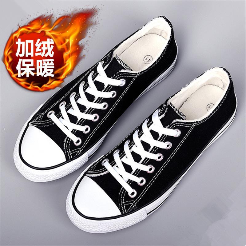冬季低帮加绒鞋子鞋男韩版学生百搭v鞋子板鞋男系带帆布a鞋子棉潮流