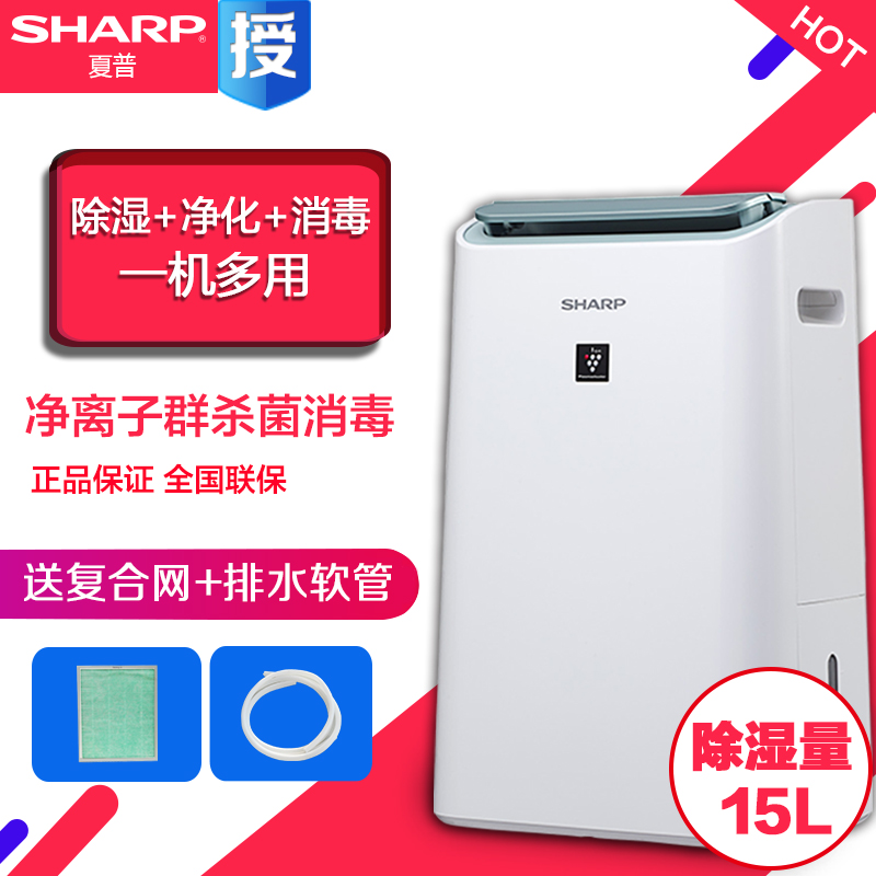 sharp dehumidifier. sharp dehumidifier home mini air purifier in the basement bedroom dw-ce15f-w c