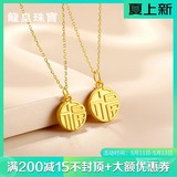 3D Hard Gold Gold Fu Character Pendant Pure Gold 999 Round Small Fu Brand Pure Gold Necklace Pendant New Female Fu Character Brand