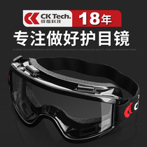 Protective glasses eye mask dust-proof windproof mirror goggles anti-impact wind sand protection