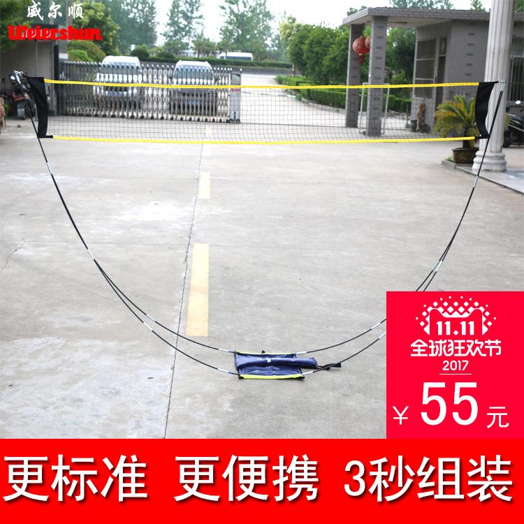 Бадминтонная сетка стандартный Квази-портативные мобильные стойки со складыванием Внутренние и наружные наружные домашние развлечения