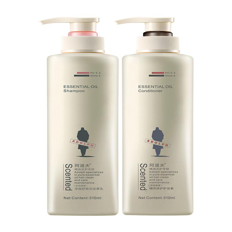 阿道夫洗发水护发素正品洗护套装去屑止痒控油洗发露膏男女310ml