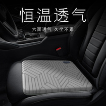 Car seat cushion summer cooling pad single cool breathable refrigeration ventilation ice silk pad Four seasons universal single butt pad