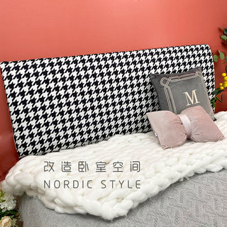 Net Nordic ins with the money red houndstooth jacket minimalist modern wooden headboards backrest all-inclusive universal removable and washable