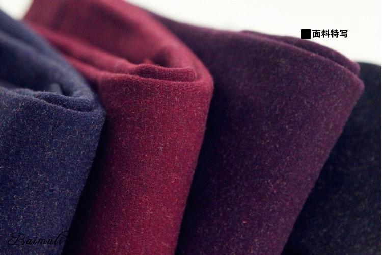 Pantalon collant jeunesse K960 en coton coloré - Ref 773900 Image 43