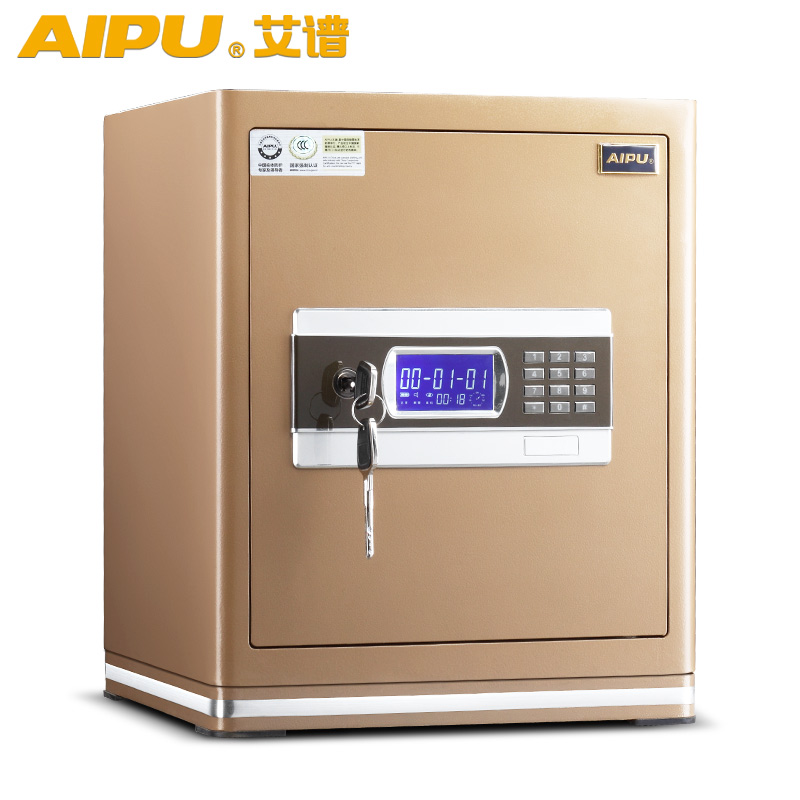AIPU AI spectrum safe electronic password key home bedside wall