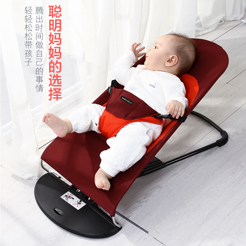 Baby Rocking Rocking Chair Baby Reclining Chair Pacifier Child Sleeping  Basket Chair Rocking Bedding Lazy To