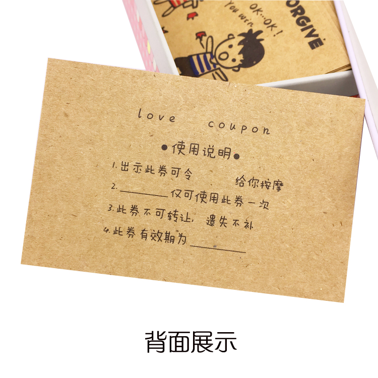 Creative Valentine S Day Gift Love Coupons Promised Birthday Gift To