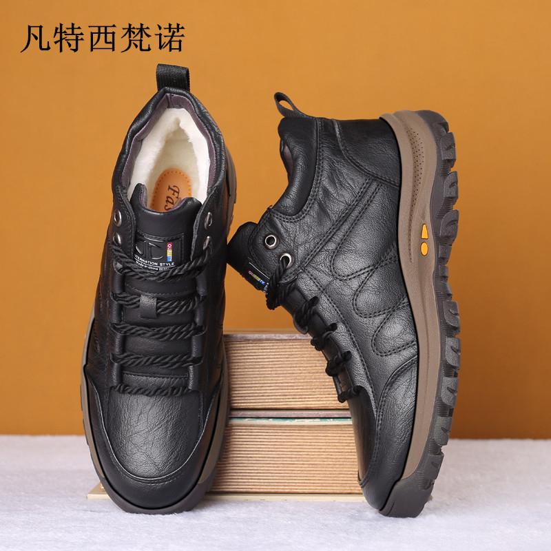 【全国包邮】加绒加厚男鞋登山鞋