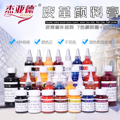 Leather furniture repair material sofa repair pigment cream with color slurry hydraulic regenerative leather seat refreshing