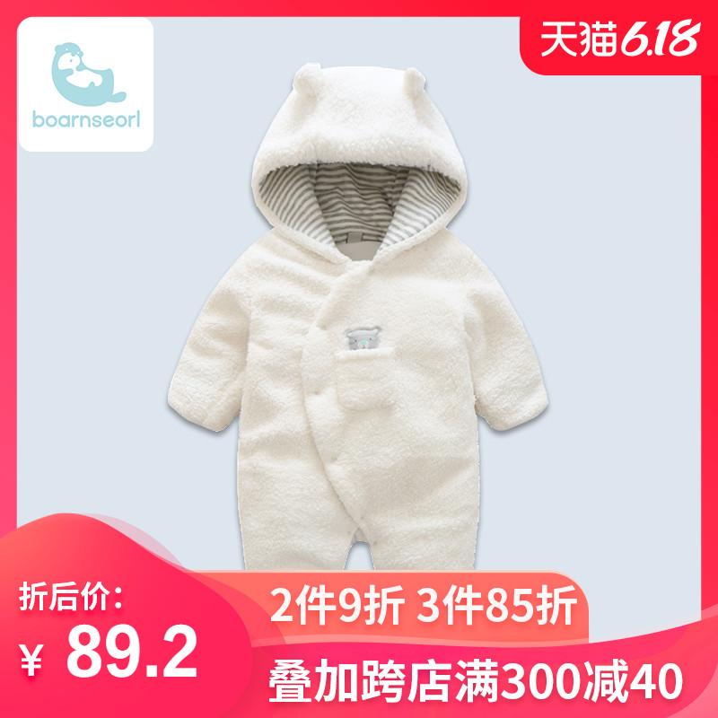 童裝冬款寶寶加厚加絨連體哈衣 新生嬰兒羊羔絨連體外出爬爬服潮