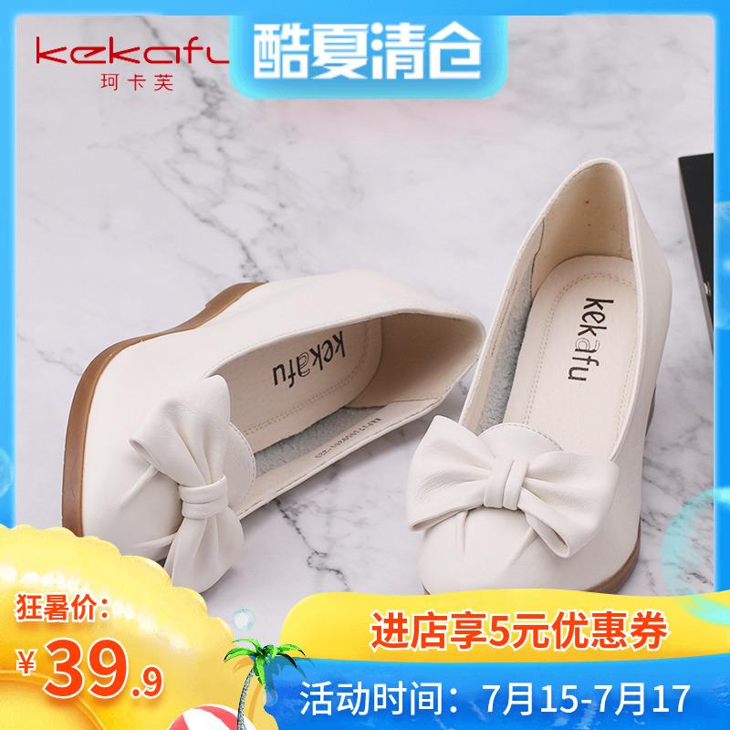 珂卡芙春季款单鞋蝴蝶结中跟内增高坡跟牛筋底女鞋171059251