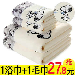 Towels and bath towels for household men and women couples, a pair of non-pure cotton absorbent and quick-drying children's cute three-piece set, no hair loss