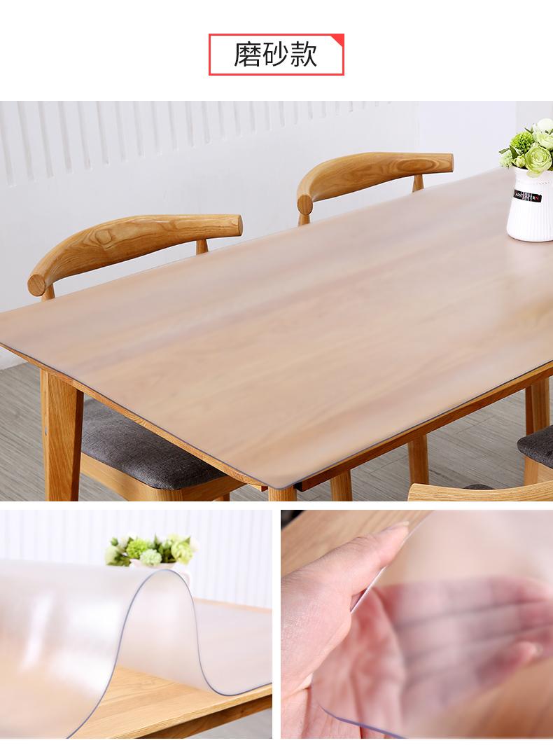 透明餐桌垫软玻璃塑料茶几桌布防水防烫防油免洗长方形桌布厚详细照片
