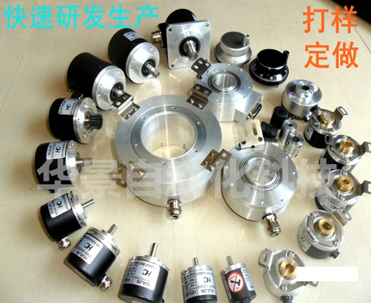 Ultra-thin encoder three-roll gate swing gate brake incremental