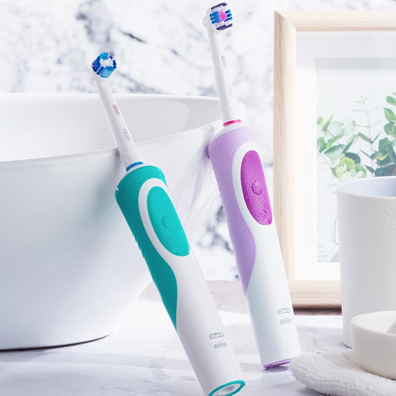 【买一送一】Oral-B欧乐B电动牙刷